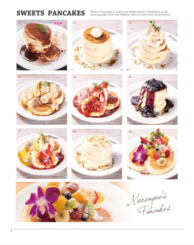 SWEETS PANCAKES 商品画像