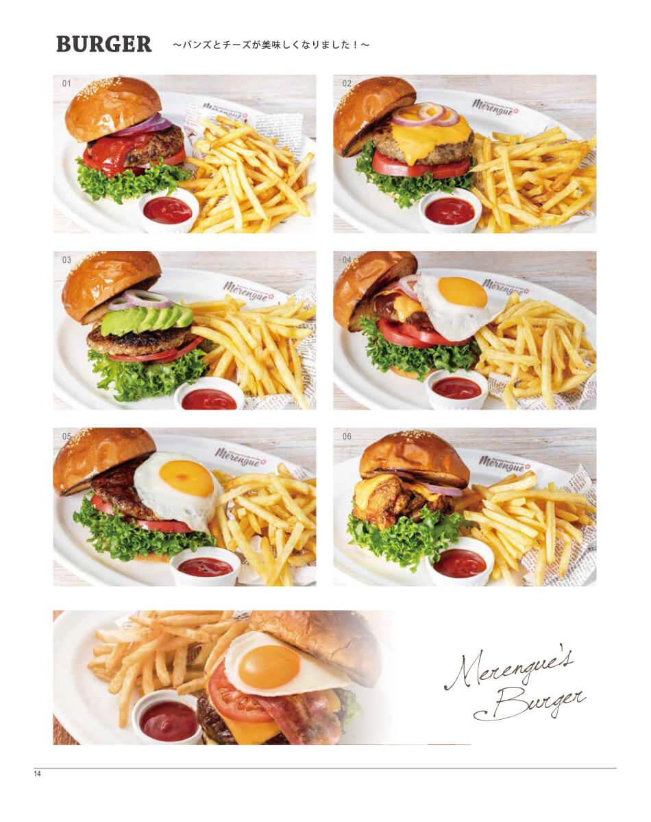 EGGS BENEDICT / SPECIAL PASTA / PIZZA 商品画像