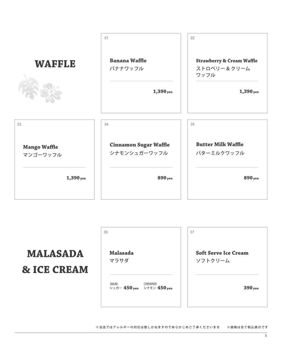HAWAIIAN BBQ CHICKEN&LOCO FOOD 商品画像