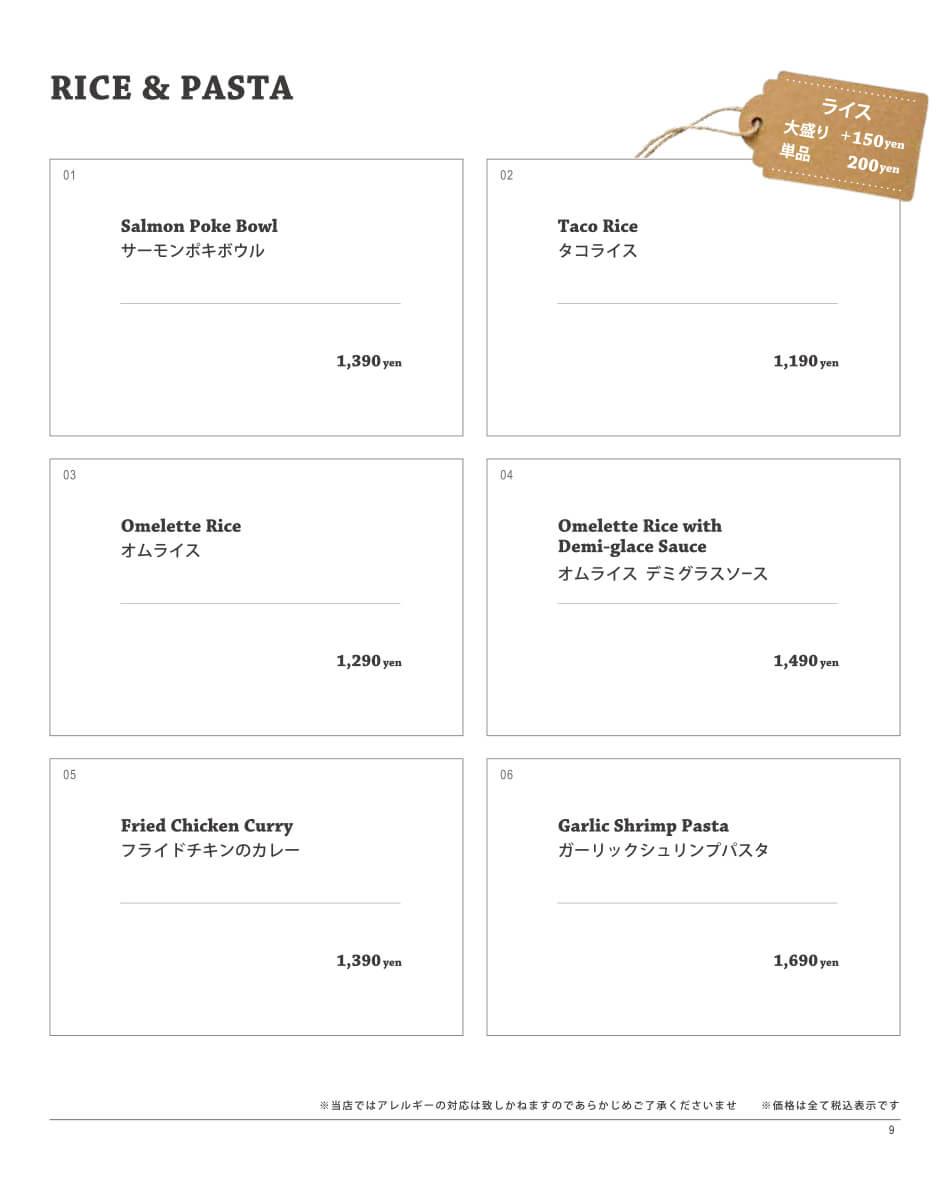 BURGER_KIDS MENU商品画像