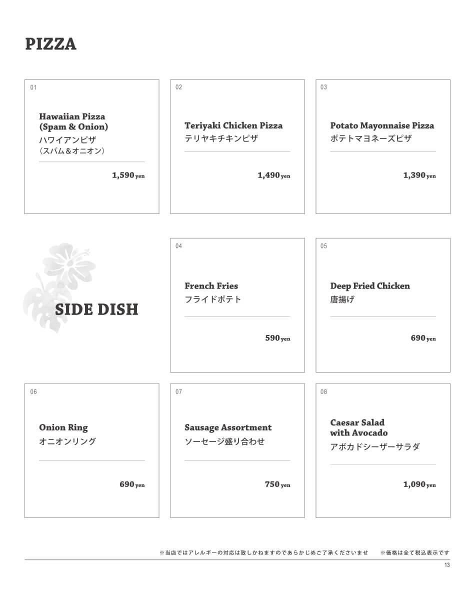 DRINK イメージ画像